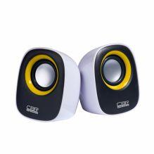 Акустическая система 2.0 CBR CMS-520 Yellow