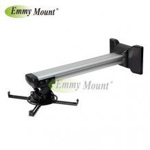 Emmy Mount M5-1400