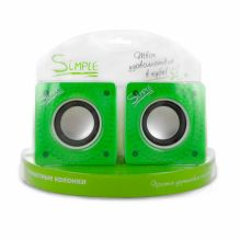Акустическая система Simple S27 Green,