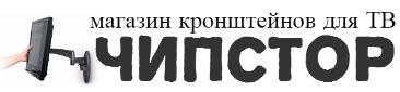 Интернет магазин Чипстор